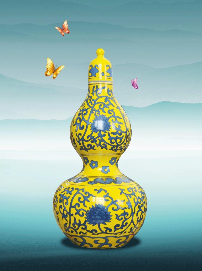 蓝花帝王黄葫芦瓶