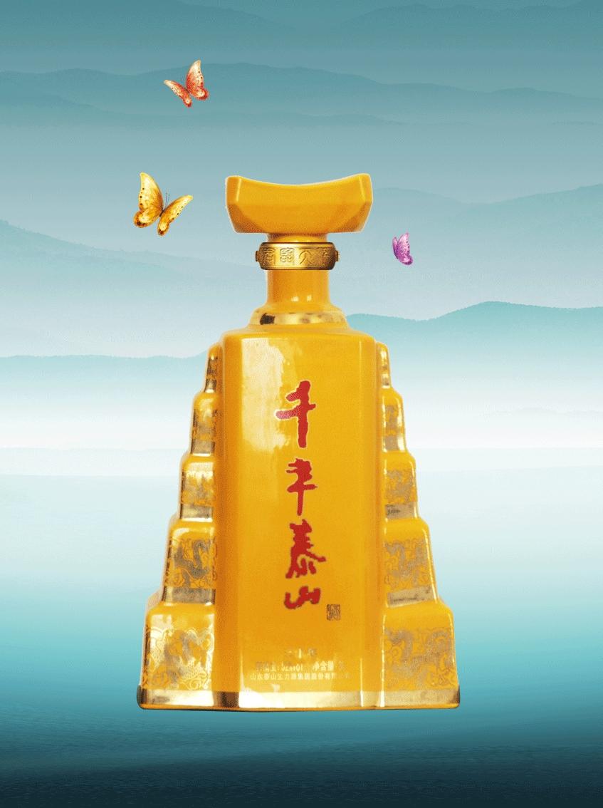 步步高升千年泰山瓶