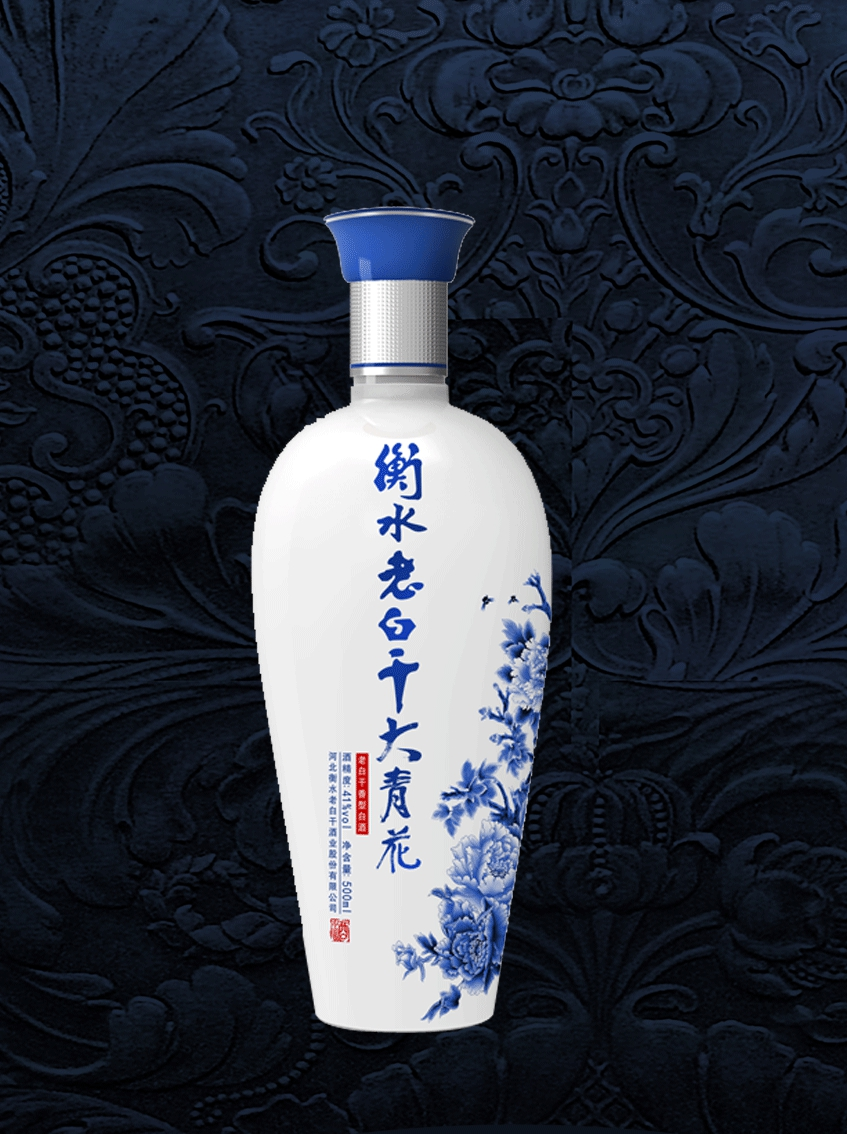 安徽大青花酒瓶