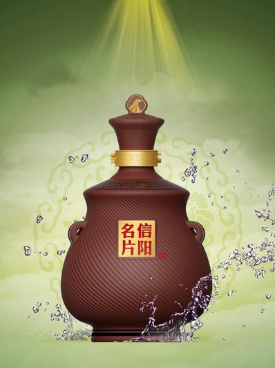 四川鸡公山纹理紫砂瓶