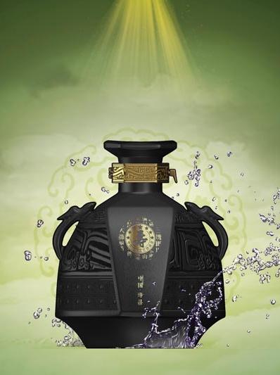 双耳龙黑瓶