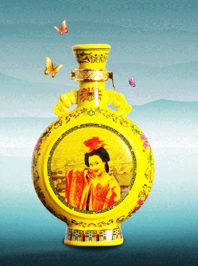 粉彩黄扁瓶