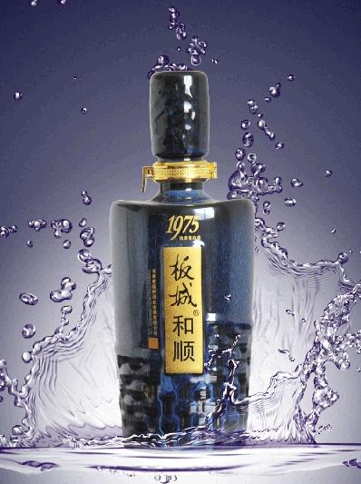 板城花釉蓝瓶