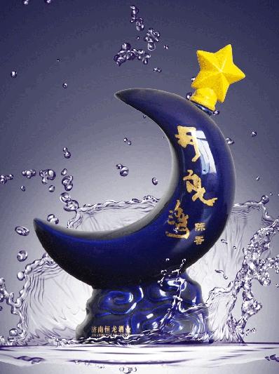 月亮湾蓝瓶