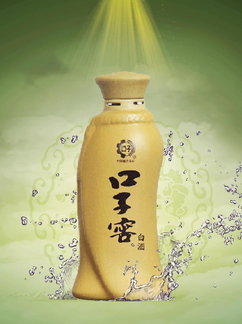 安徽口子窖陶瓶