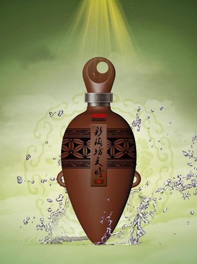 仰韶紫砂星星酒瓶
