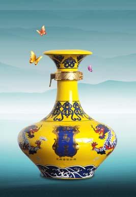 四川双龙黄瓶