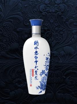 大青花酒瓶