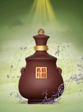 鸡公山纹理紫砂瓶