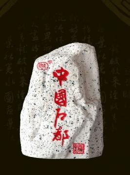 石头造型瓶