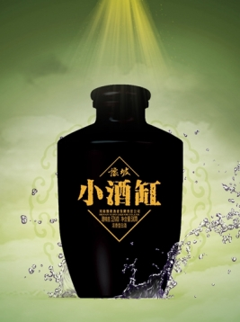 通用小酒缸黑瓶