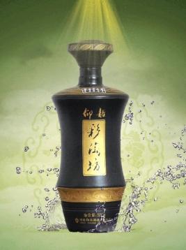 仰韶纪念黑瓶