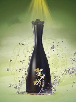 长瓶颈黑瓶