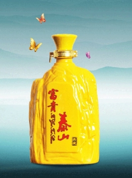 富贵泰山黄瓶