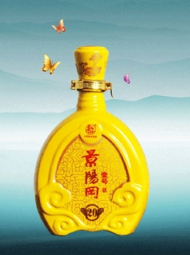 景阳冈黄瓶
