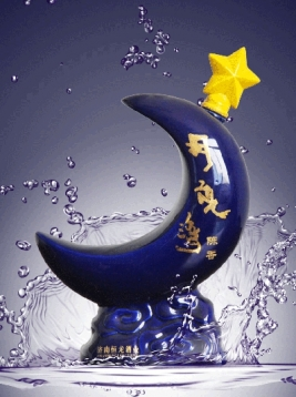 四川月亮湾蓝瓶