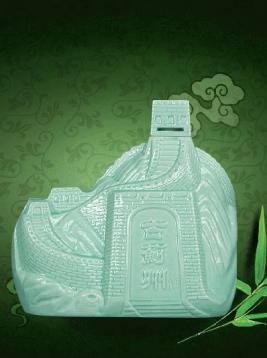山行青釉瓶
