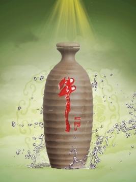 牛栏山陶瓶