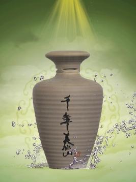 四川泰山陶瓶