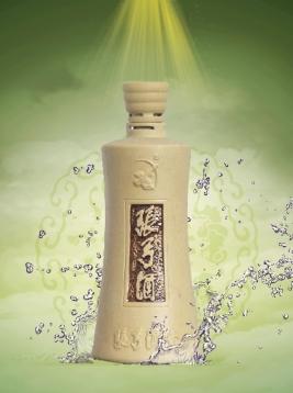 张弓酒陶瓶