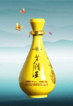 3两小黄瓶