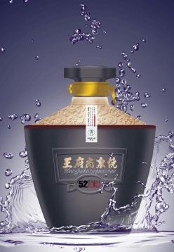 四川王府花纹雕刻酒坛