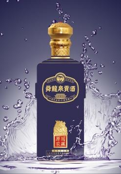 四川舜龙泉贡酒